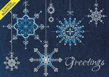 Blue Dazzle Holiday Cards
